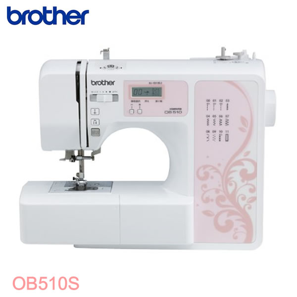 ブラザー コンピューターミシン OB510S