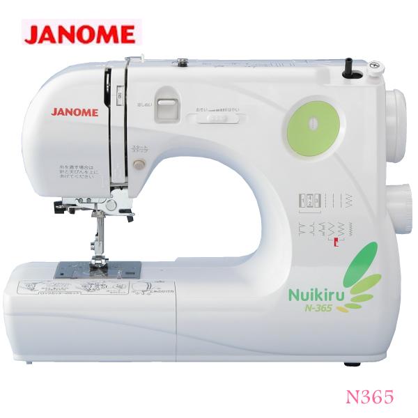 ジャノメ コンパクトミシン N365 ヌイキル