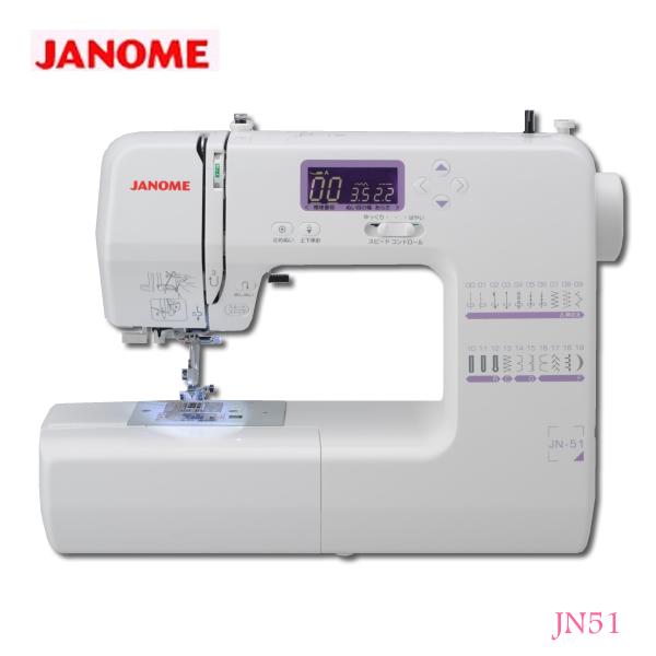 ジャノメ 簡単操作のコンピュータミシン JN51