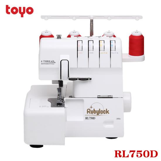 トーヨー 2本針4本糸ロックミシン RL750D