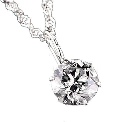 プラチナ 0.3ct ダイヤペンダント KG0508 ( ダイヤモンド / 一粒石 / I1クラス / ペンダント / プラチナ / 0.3カラット / 鑑別書付き )