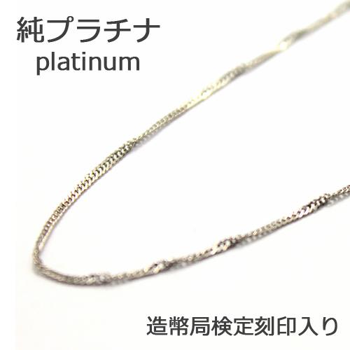 純 プラチナ ネックレス スクリューチェーン 2g 42cm 造幣局 検定マーク入り Pt999