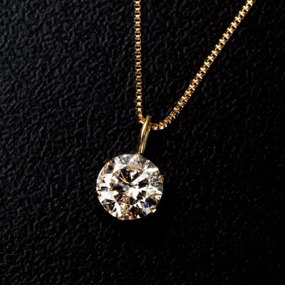SIクラス 18金 0.7ct ブラウン ダイヤ ペンダント 33120 鑑定書付き ( ダイヤモンド / ライトブラウン / SIクラス / ゴールド / ペンダント / 0.7カラット )