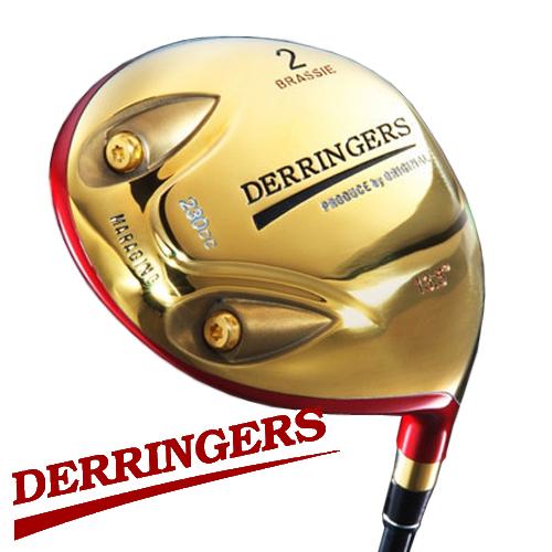 レディース ゴルフクラブ フェアウェイウッド DERRINGERS (ブラッシー) メンズ GOLF 2番 デリンジャー