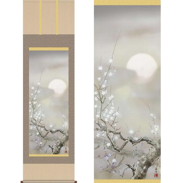 掛軸 宵桜 吉井蘭月 筆 K10666