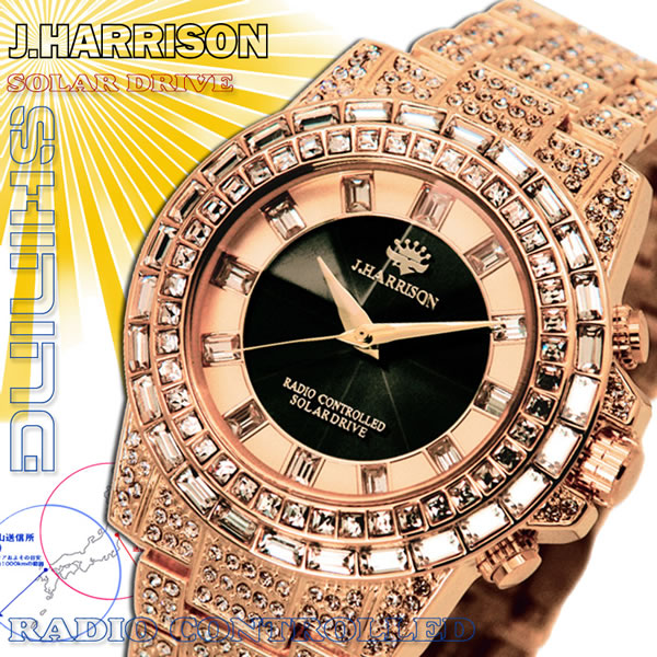 ジョン・ハリソン[J.HARRISON]シャニングソーラー メンズ 電波時計 JH-025PB メンズ 紳士用