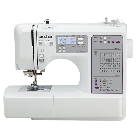 ブラザー コンピューターミシン S71-SL 文字縫いステッチ機能付き