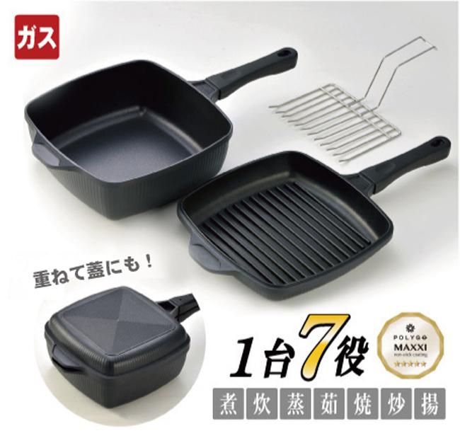 【ガス専用】Hirota ツイングリラーthe BESTガス用マルチ鍋 ザ ベスト 廣田 グリルパン フライパン フッ素樹脂塗膜加工