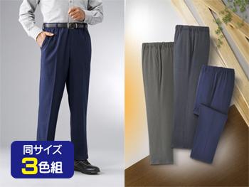 大きな割引 【送料無料】杢調あったか裏起毛パンツ3色組 日本製 日本製, 赤穂郡:da86cc02 --- test.ips.pl