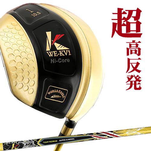 DYNAMIC GOLF KIVAシリーズ KV1 TICNゴールド ハイコア高反発ドライバー ワールドイーグル ゴールドドライバー ゴルフ ゴルフ用品