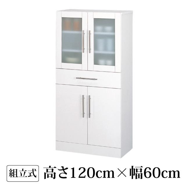 カトレア食器棚 60-120 (23463) [クロシオ]