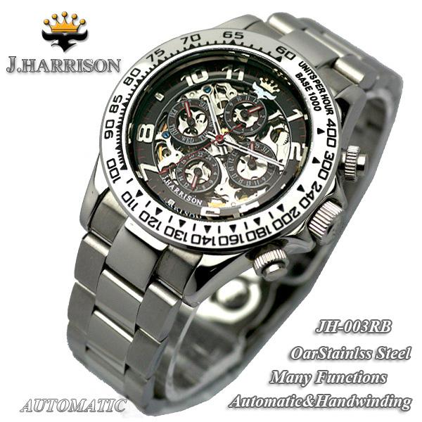 ジョン・ハリソン[J.HARRISON]多機能両面スケルトン自動巻き腕時計 JH-003RB メンズ 紳士用
