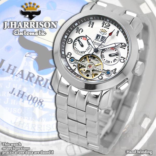 ジョン・ハリソン[J.HARRISON] 多機能付ビッグテンプ自動巻&手巻きJH-008WW メンズ 紳士用