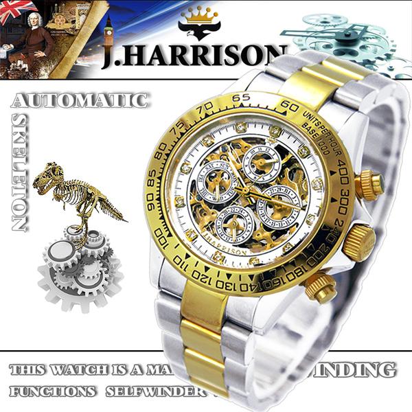 ジョン・ハリソン[J.HARRISON] 機械式多機能両面スケルトン時計JH-003GW メンズ 紳士用