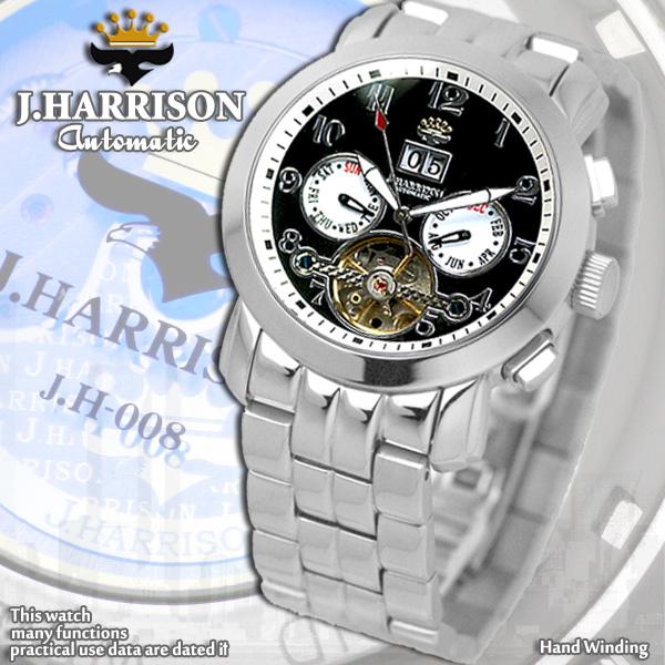 ジョン・ハリソン[J.HARRISON] 多機能付ビッグテンプ自動巻&手巻きJH-008BW メンズ 紳士用