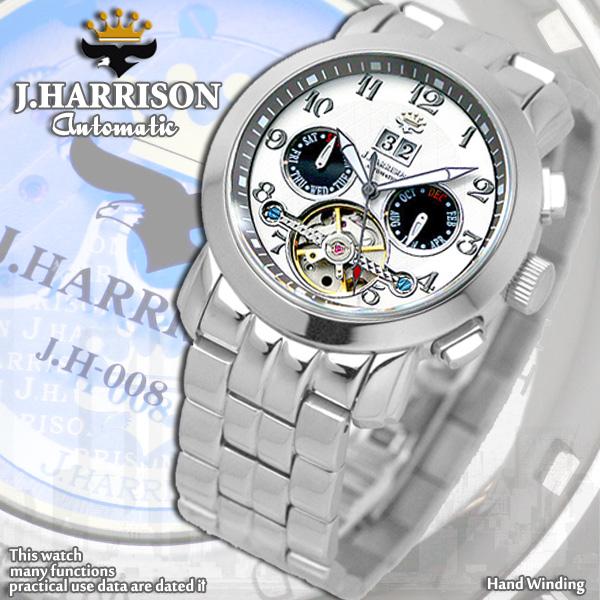 ジョン・ハリソン[J.HARRISON] 多機能付ビッグテンプ自動巻&手巻きJH-008WB メンズ 紳士用