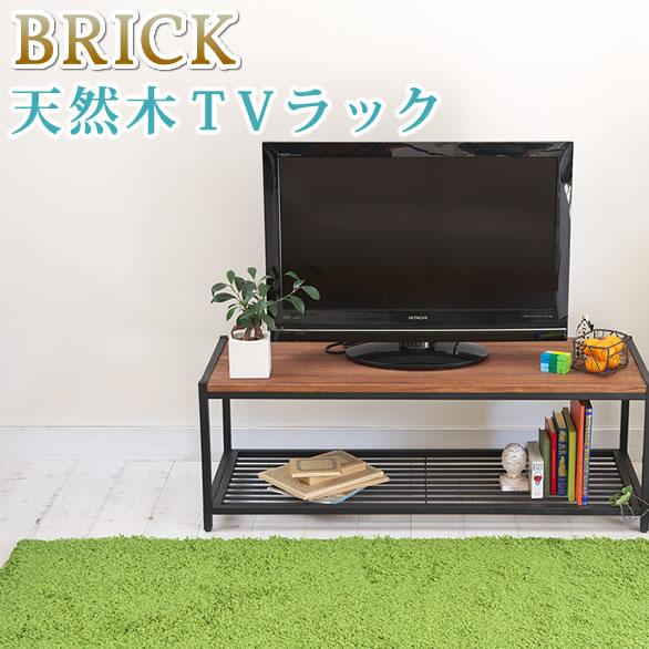 ブリック 天然木製テレビラック(ローラック) PR-TV1130ミッドセンチュリー風 収納 ウッドラック ヴィンテージ ビンテージ ブルックリン おしゃれ アイアン