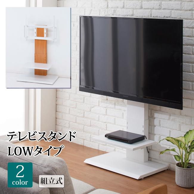 壁掛け風テレビ台 ロータイプ クロシオ 23811 94835テレビ台 WALL壁寄せ TVスタンド 32v~60v対応 壁寄せテレビ台 テレビボード テレビラック テレビスタンド ホワイト 白