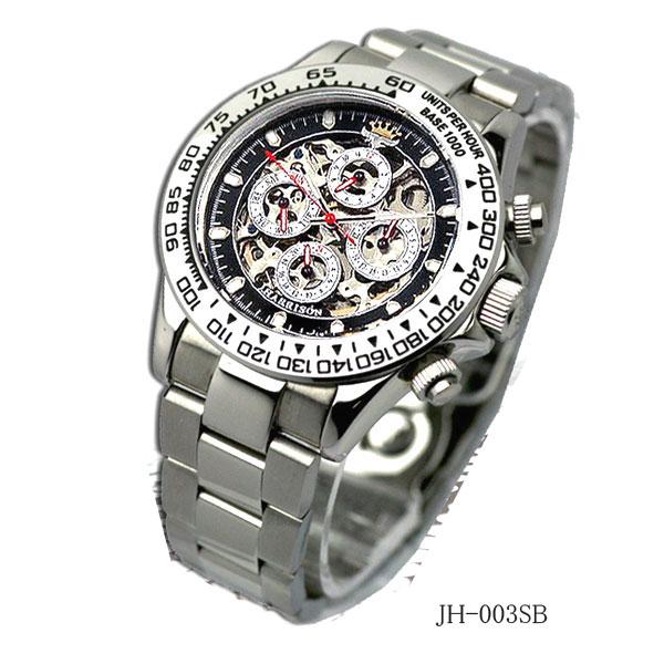 ジョン・ハリソン[J.HARRISON] 機械式多機能両面スケルトン時計JH-003SB メンズ 紳士用