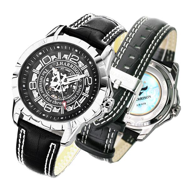 ジョン・ハリソン[J.HARRISON] 両面スケルトン自動巻&手巻腕時計 JH-038SB メンズ 紳士用