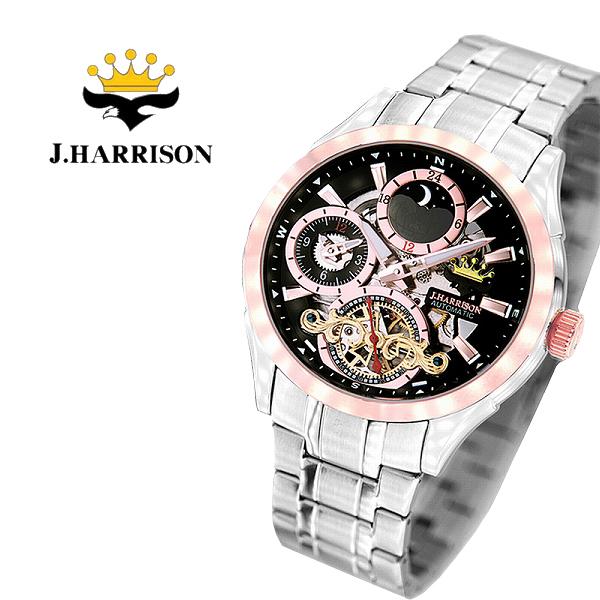 ジョン・ハリソン[J.HARRISON] 両面スケルトン自動巻&手巻紳士用腕時計 JH-043PB メンズ 紳士用