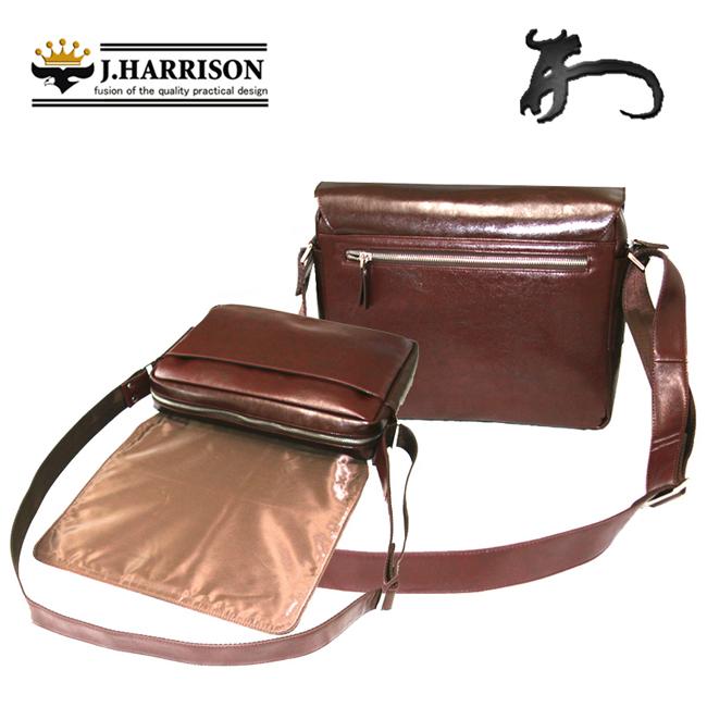 ジョン・ハリソン[J.HARRISON]メンズ 牛革&合皮ショルダーバッグ ブラウン JWT-022BR