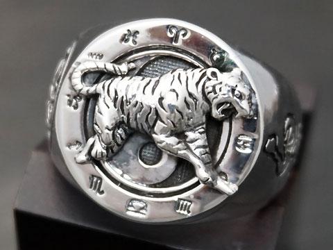 【四神:白虎/太極図】 Silver925 リング