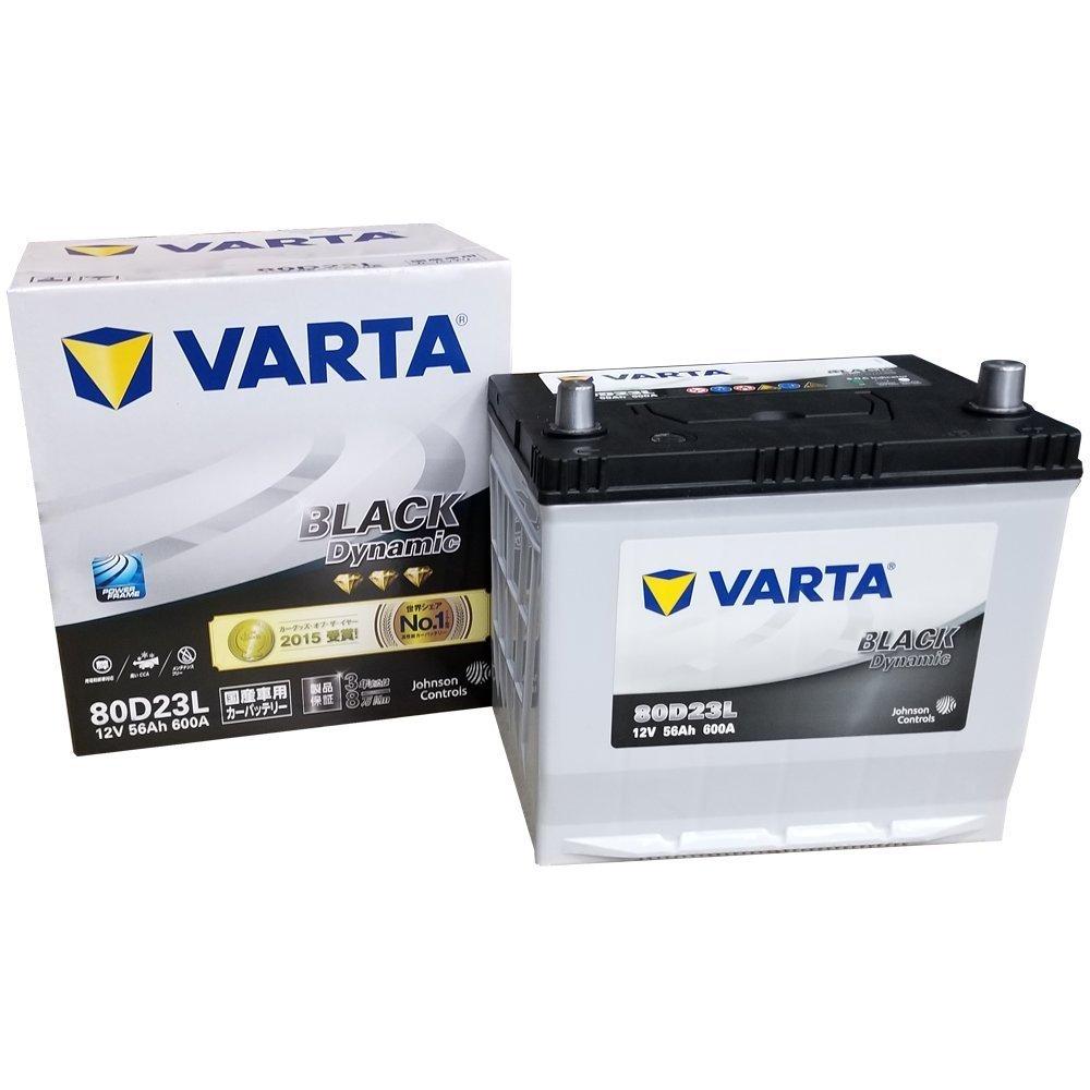 VARTA 80D23L バルタ BLACK DYNAMIC 国産車用バッテリー