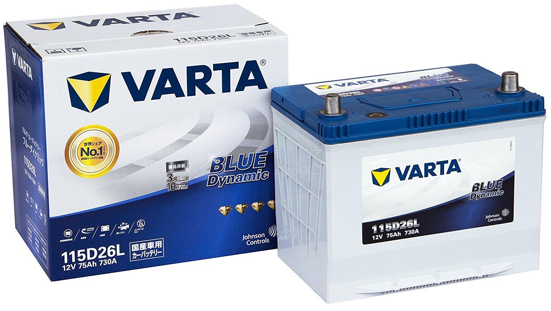 VARTA 115D26L バルタ 充電制御車対応 BLUE DYNAMIC 国産車用バッテリー