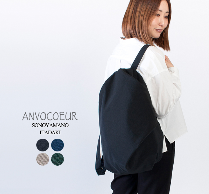 ANVOCOEUR アンヴォクール ソノヤマノイタダキ(リュック) AC17314【2019春夏】★