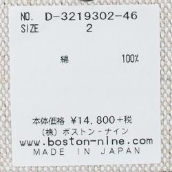 10倍ポイント 2点購入1000円OFFクーポン6 22 12 00 6 24 23 59まで DanaFaneuil ダナファヌル シャツアウター D 3219302D2YWHIE9