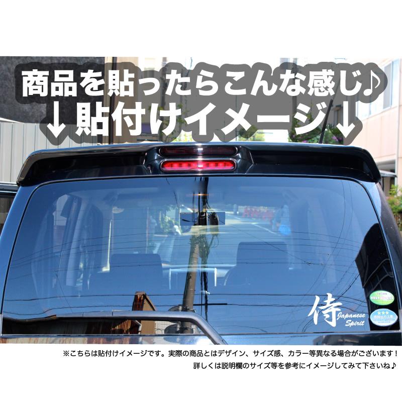[免費送貨!,武士日本精神切割不乾膠標籤 / 武士日本日本手提箱汽車登記貼紙 / 本土 JDM/貴賓和大和 damashii 普銳斯 Nbox 標 50 西瑪 celsior 自訂漢字 10P07Nov15