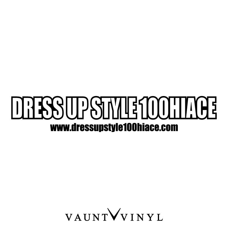 38da87f309 Simple style ver.2 100 Hiace sticker cutting off   character transfer car  sticker seal ...