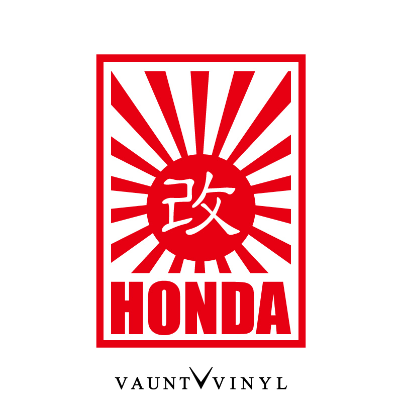 Vaunt Vinyl Sticker Store Honda Honda Nissho Breaks Cutting Sticker
