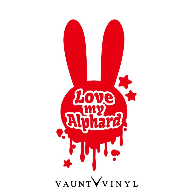 VAUNT VINYL Sticker Store: Cute Fashion / 10P05Aug17 Where