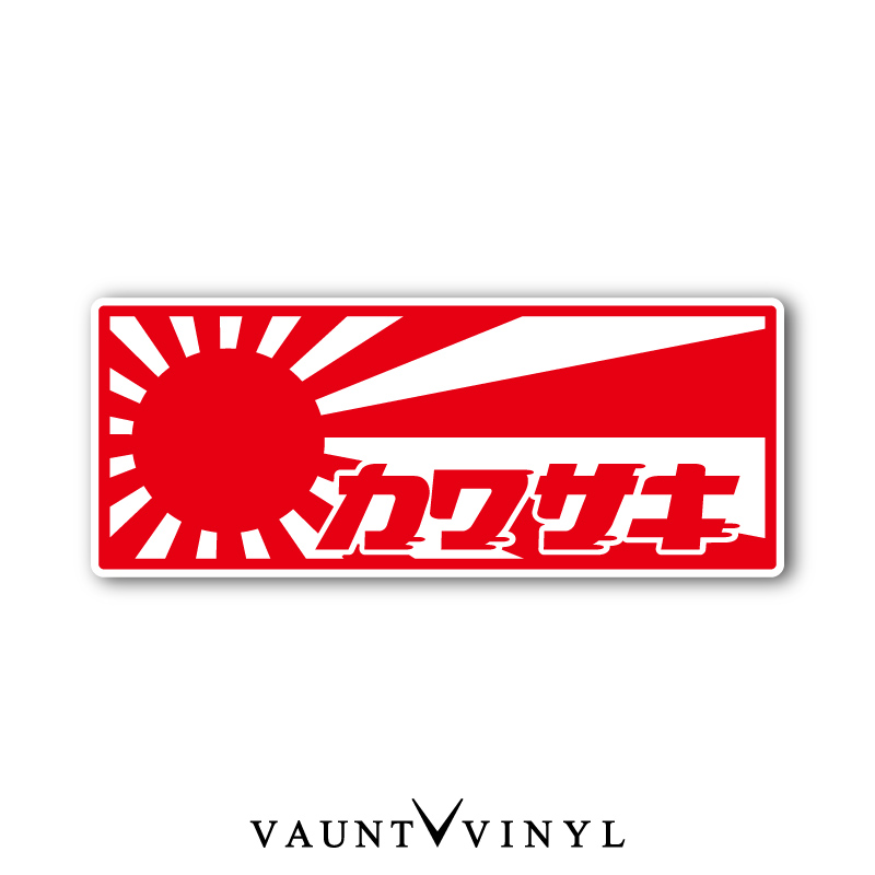 Sticker ** 5 Sizes ** Monaco Flag Vinyl Decal