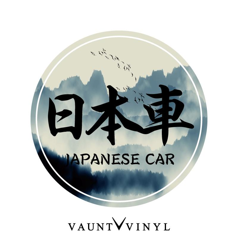 Uruguay Flag JDM Design Car Vinyl Decals//Stickers