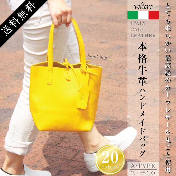 00e39c08805 ITALY calf-leather handmade bag A type leather bag lady cowhide leather  genuine leather genuine leather back bag bag handbag tote bag tote bag  Thoth ...