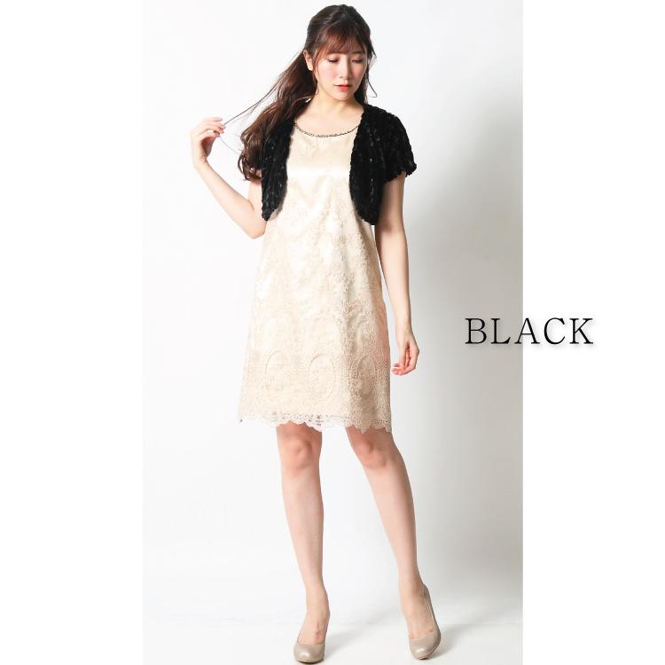 Clarissa Of Wedding Party Dress Bolero Fur Sequin Bolero With