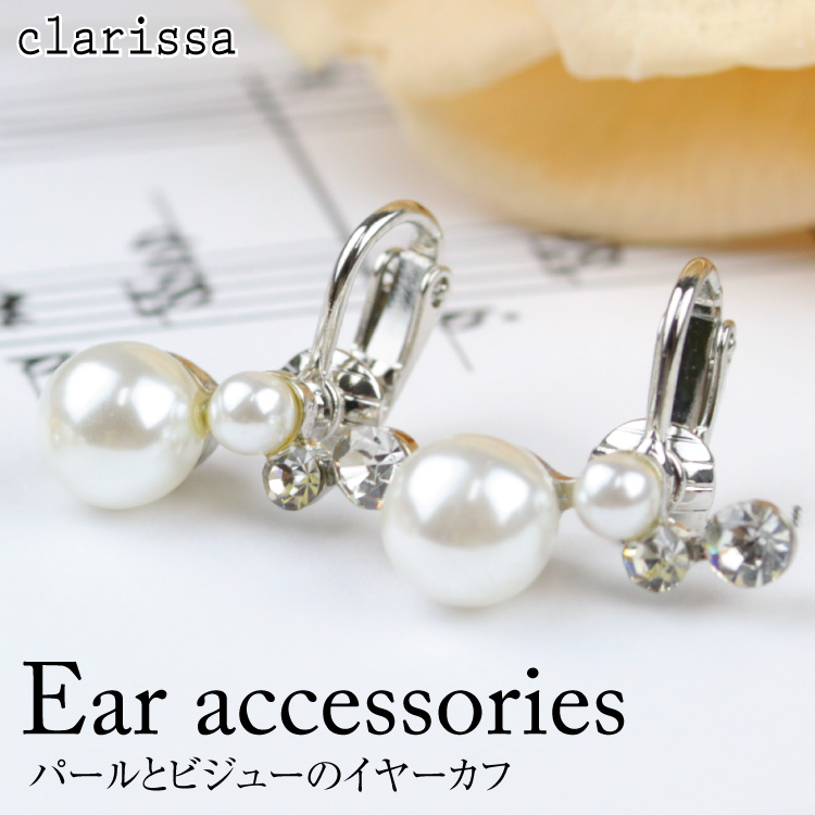 Clarissa Of Wedding Party Dress Womens Accessories Year Caf Bijoux