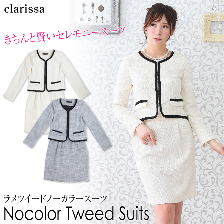 Clarissa Of Wedding Party Dress Large Ladies Suit Wedding Tweed