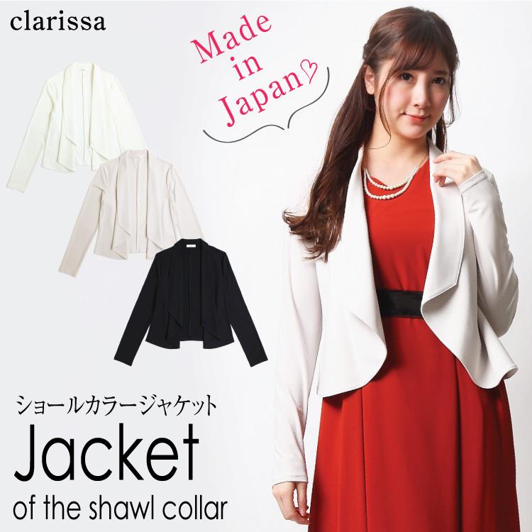 日本製 ショールカラー 結婚式 ジャケット フォーマル パーティー パーティ 羽織 ショート 結婚式ドレス ドレス パーティードレス 羽織り レディース 七分 七分袖 7分袖 長袖 はおり はおりもの 白 黒 羽織もの ママ 入学式 入園式