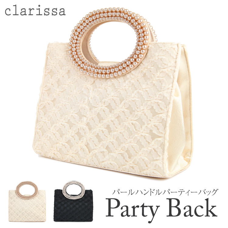 c5af2c733e0b 2-WAY bags party bag Pearl lace Pearl handle tote bag triple Pearl satin  feminine clutch bag purse shoulder bag hand type cosmetic valuable wedding  party ...