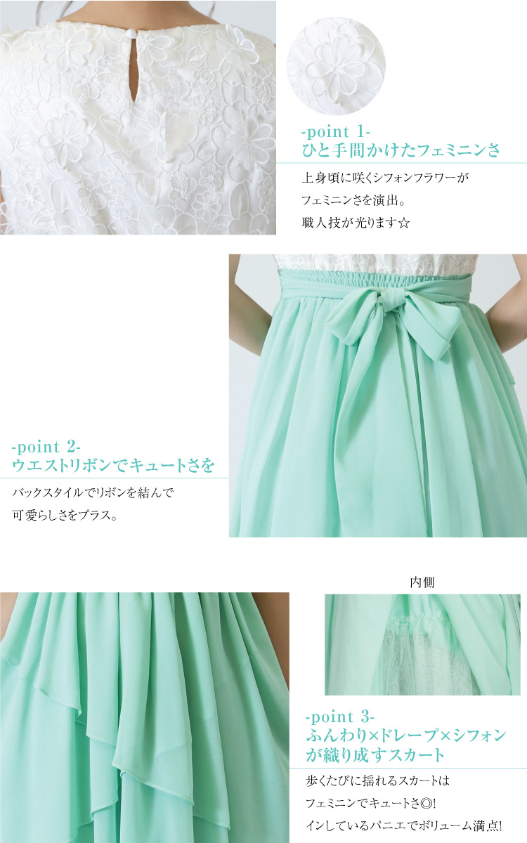 CLARISSA of wedding party dress | Rakuten Global Market: Cute flower ...