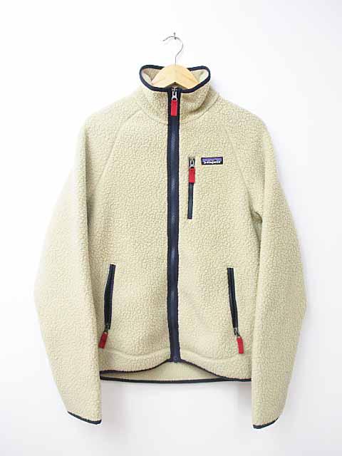 【中古】パタゴニア Patagonia Retro Pile Freece Jacket 22800 FA17 フリースジャケット Sベージュ ブランド古着ベクトル 中古190105 0110 メンズ 【ベクトル 古着】 190105 プリマベーラ