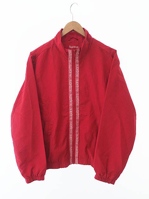 【中古】シュプリーム SUPREME 18SS classic logo taping track jacket クラシック ロゴ テーピング トラック ジャケット M赤レッド ブランド古着ベクトル 中古☆AA★190418 0080 メンズ