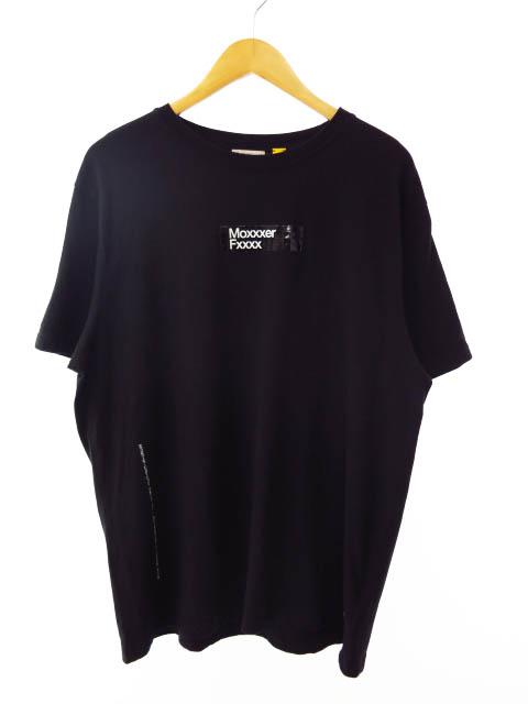 【中古】モンクレール MONCLER ×GENIUS 7 ジーニアス FRAGMENT フラグメント HIROSHI FUJIWARA 19SS パネルBOX 半袖Tシャツ XL 黒ブラック ブランド古着ベクトル 中古190903 0155 メンズ