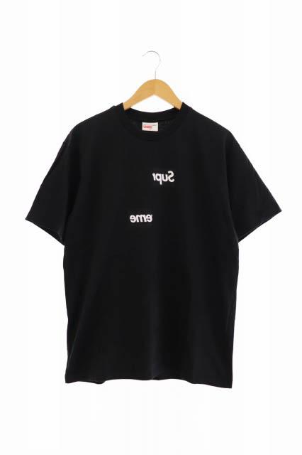 【中古】シュプリーム SUPREME ×COMME des GARCONS SHIRT コムデギャルソンシャツ 18AW Split Box Logo Tee ボックスロゴ Tシャツ M ブラック ブランド古着ベクトル 中古☆AA★■ 200119 0120 メンズ