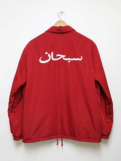【中古】シュプリーム SUPREME 17AW Arabic Logo Coaches Jacket アラビック ロゴ 刺繍 コーチジャケット サイズL レッド【ブランド古着ベクトル】190214☆AA★ メンズ 【ベクトル 古着】 190214 プリマベーラ