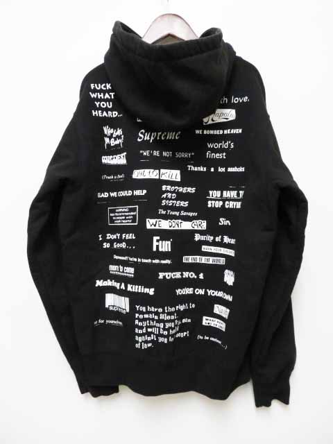 【中古】シュプリーム SUPREME 19AW Stop Crying Hooded Sweatshirt プリント ロゴ プルオーバー パーカー M Black 黒【ブランド古着ベクトル】200417☆AA★ メンズ 【ベクトル 古着】 200417 プリマベーラ